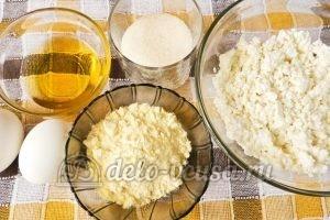 Сырники с кукурузной мукой: Ингредиенты