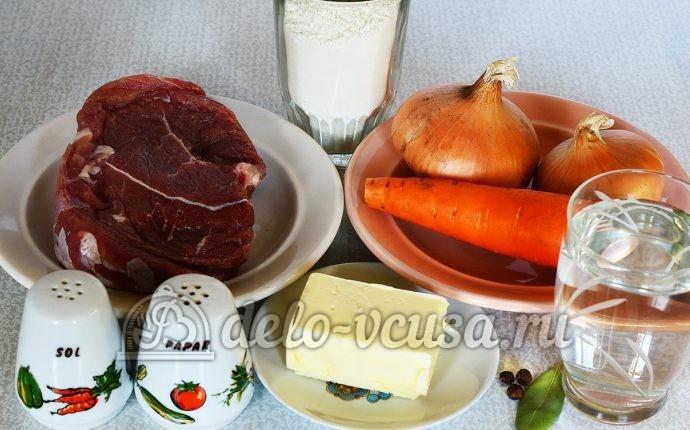 Вареники с мясом: Ингредиенты