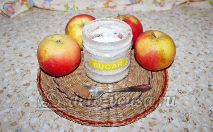 Заготовка из яблок для пирогов: Ингредиенты