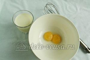 Бендерики с курицей: Отделить белки и желтки
