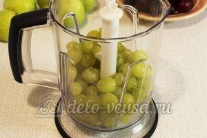 Фруктовый сорбет: Виноград помыть