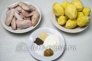 Куриные крылышки с картошкой в духовке: Ингредиенты