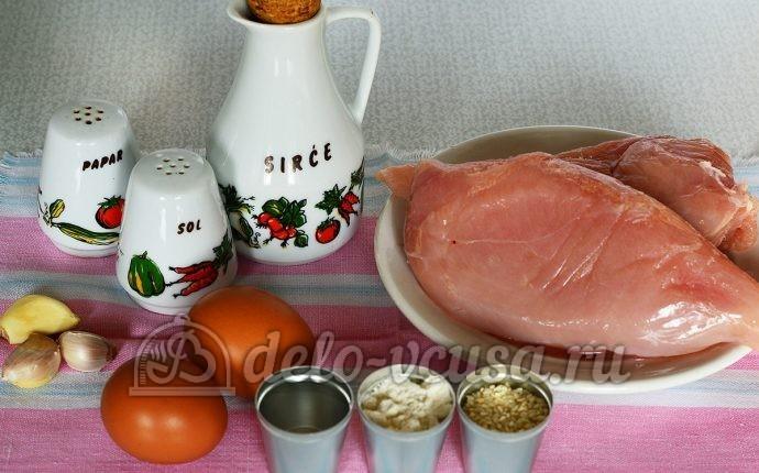 Куриное филе в кляре: Ингредиенты