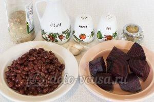 Паштет из свеклы и фасоли: Ингредиенты