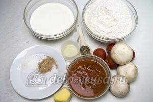Пицца Фунги: Ингредиенты
