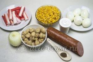 Салат с шампиньонами и колбасой: Ингредиенты