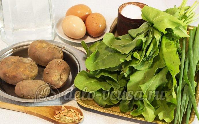 Щавелевый суп без мяса: Ингредиенты
