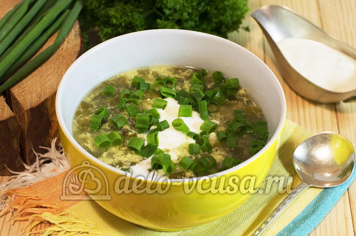 Суп из щавеля без мяса