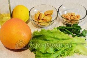 Салат с грейпфрутом: Ингредиенты