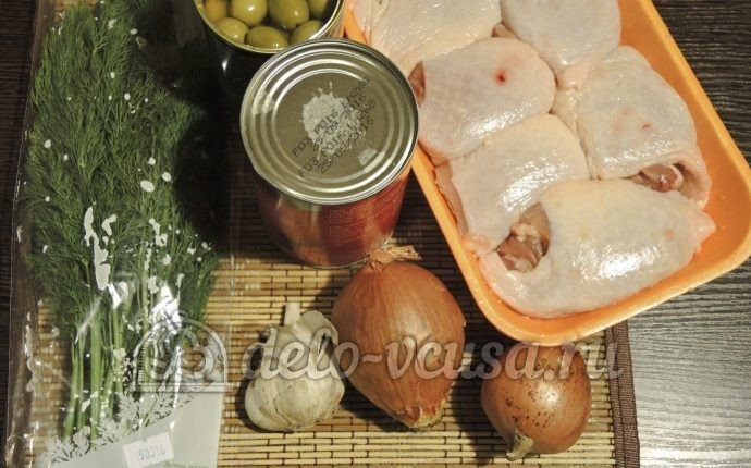 Курица по-средиземноморски: Ингредиенты
