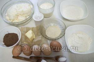 Шоколадная ватрушка: Ингредиенты