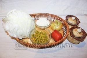 Салат Днестр: Ингредиенты