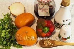 Теплый овощной салат: Ингредиенты