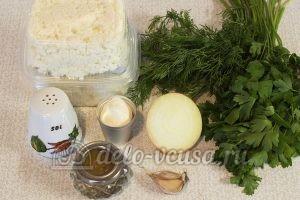 Творог с зеленью и чесноком: Ингредиенты