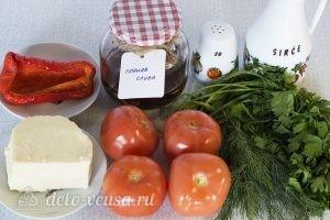 Салат с адыгейским сыром и помидорами: Ингредиенты