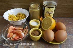 Салат с креветками, кукурузой и яйцом: Ингредиенты