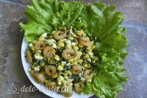 Салат с креветками, кукурузой и яйцом: Кладем сверху салат
