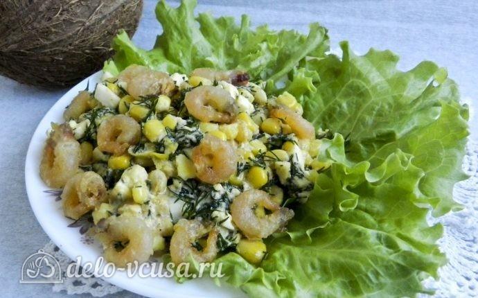 Фото рецепт салат из кукурузы