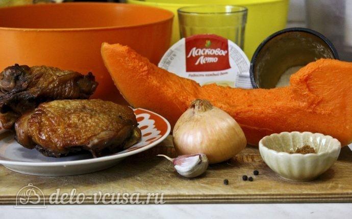 Суп-пюре с тыквой: Ингредиенты