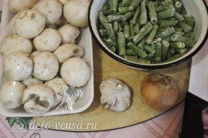 Стручковая фасоль с грибами: Ингредиенты
