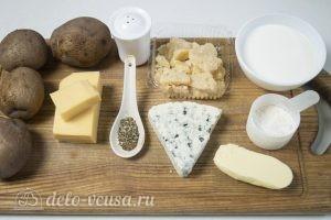 Картофельные шарики с сыром: Ингредиенты