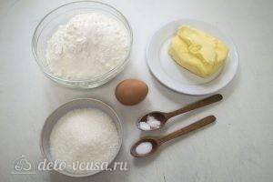 Печенье для росписи глазурью: Ингредиенты
