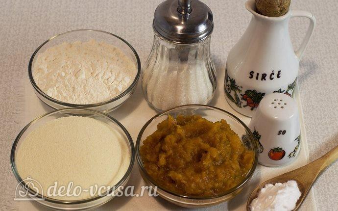 Постный тыквенный пирог: Ингредиенты