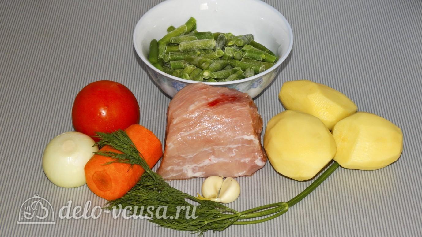 Суп с фасолью и мясом  пошаговый рецепт с фото на Поварру