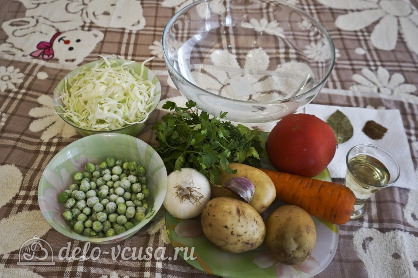 Овощной суп с зеленым горошком: Ингредиенты