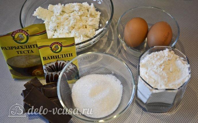 Творожные булочки с шоколадом: Ингредиенты