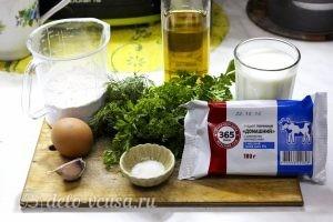 Блины с творогом и зеленью: Ингредиенты