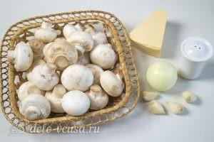 Шампиньоны фаршированные сыром: Ингредиенты