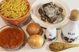Макароны с грибами: Ингредиенты