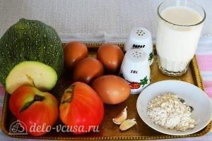 Омлет с овощами в духовке: Ингредиенты