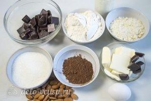 Шоколадный тарт: Ингредиенты