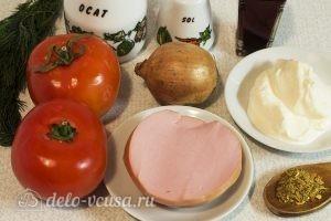 Салат с колбасой и помидорами: Ингредиенты