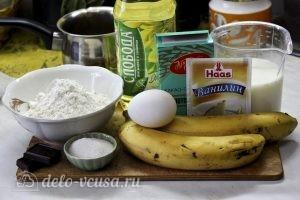 Шоколадные блины с бананом: Ингредиенты