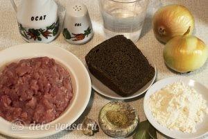 Сочные мясные котлеты: Ингредиенты