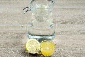 Напиток из лимона и меда: Ингредиенты