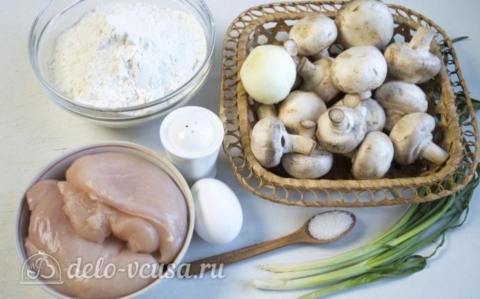 Чебуреки с курицей: Ингредиенты