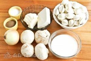 Пельмени в горшочках с грибами: Ингредиенты