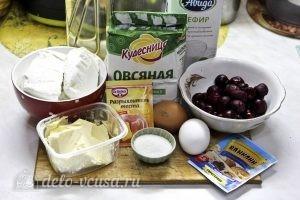 Творожный кекс с вишней: Ингредиенты