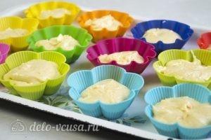 Ванильные кексы: Выкладываем тесто в формочки