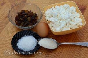 Сырники с изюмом и манкой: Ингредиенты