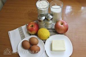Цветаевский пирог с яблоками: Ингредиенты