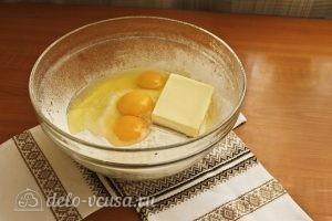 Цветаевский пирог с яблоками: Добавить сливочное масло