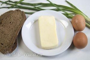 Яйцо с сыром в хлебе: Ингредиенты