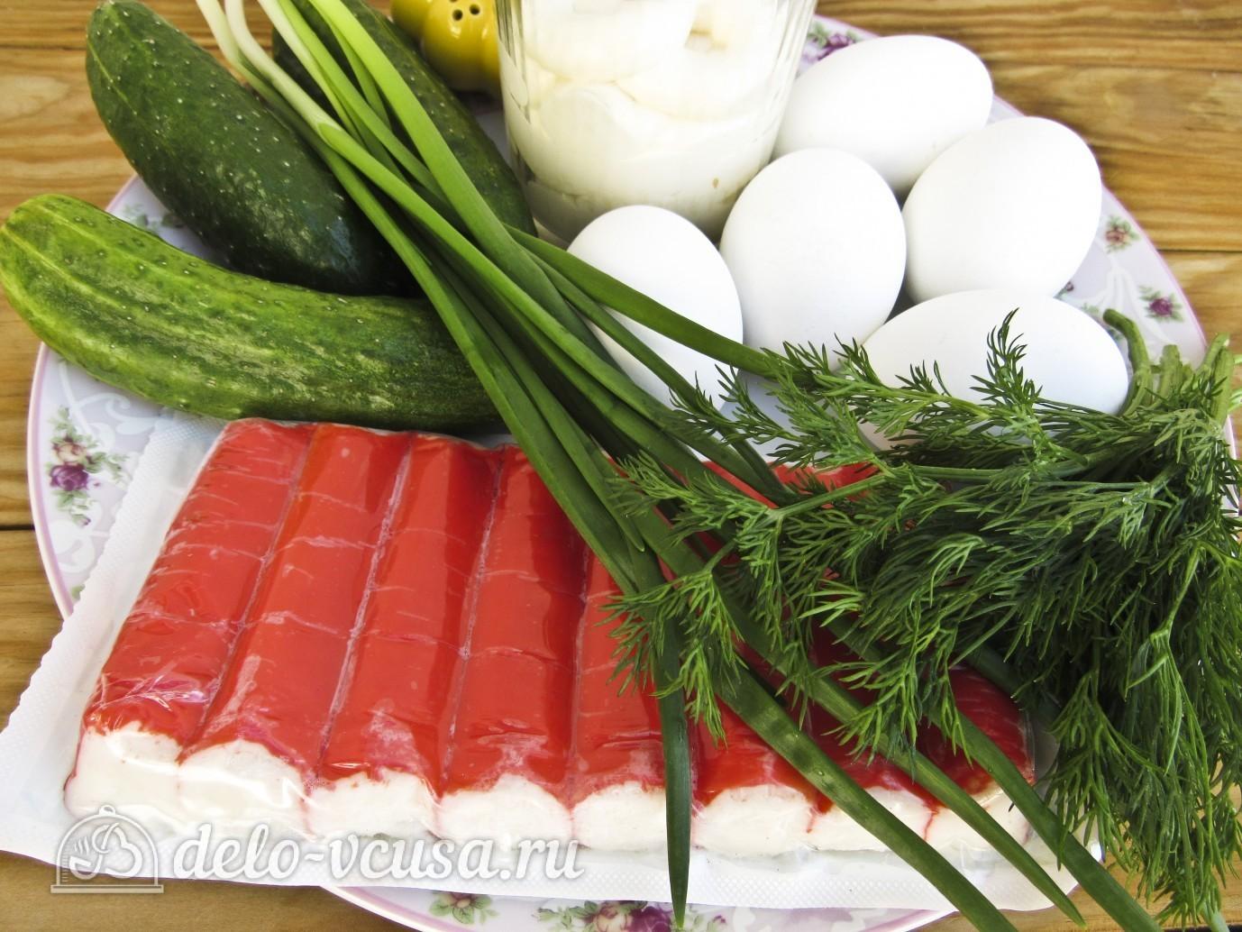 Крабовый салат с огурцом: Ингредиенты