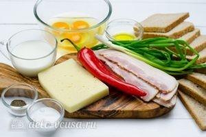 Омлет в корзинках из хлеба: Ингредиенты