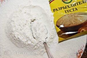 Кексы с колбасой: Перемешиваем муку с разрыхлителем